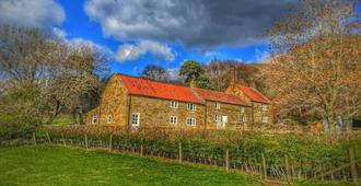 Park House Country Guest House - Northallerton - Building