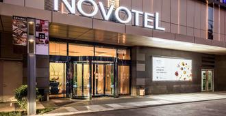 Novotel Xian Scpg - Xian - Bygning
