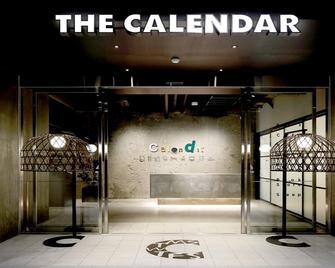 Calendar Hotel - Ōtsu - Building