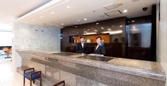Hotel Villa Fontaine Osaka-Shinsaibashi - Osaka - Front desk