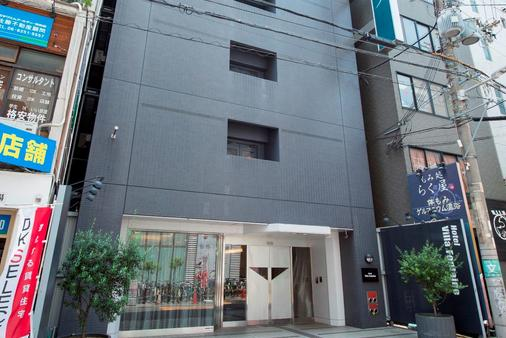 Hotel Villa Fontaine Osaka-Shinsaibashi - Osaka - Toà nhà