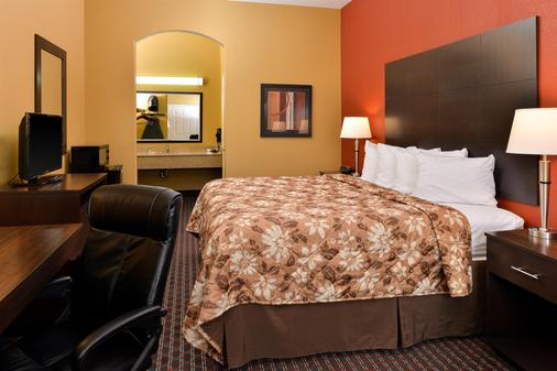 Americas Best Value Inn Tupelo - Tupelo - Phòng ngủ