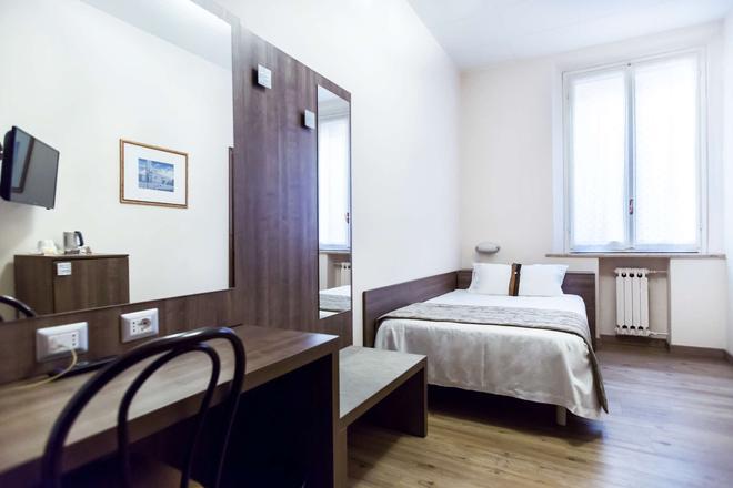 貝斯特韋斯特自由酒店 - 摩德納 - 摩地納 - 臥室