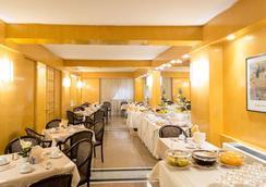 貝斯特韋斯特自由酒店 - 摩德納 - 摩地納 - 餐廳