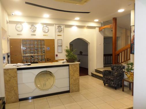 Nafsika Hotel Athens Centre - Ateena - Vastaanotto