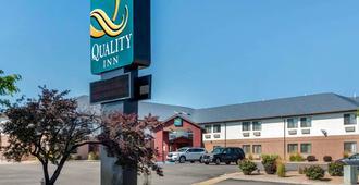 Quality Inn - Pueblo