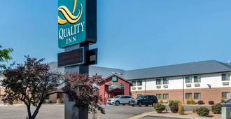 Quality Inn - פואבלו