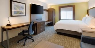 Holiday Inn Express & Suites Bradley Airport - Windsor Locks