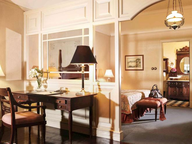 Hotel Majapahit Surabaya - Managed by AccorHotels - Surabaya - Phòng ăn