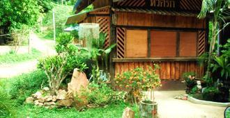 Cashewnut Tree Bungalows - Ko Lanta - Outdoors view