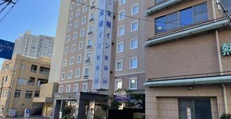 Toyoko Inn Atami Ekimae - Atami - Bygning