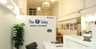 The I Talay Room & Souvenir Guesthouse - Krabi