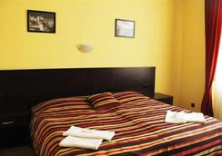 Hotel Adria - Karlovy Vary - Habitación