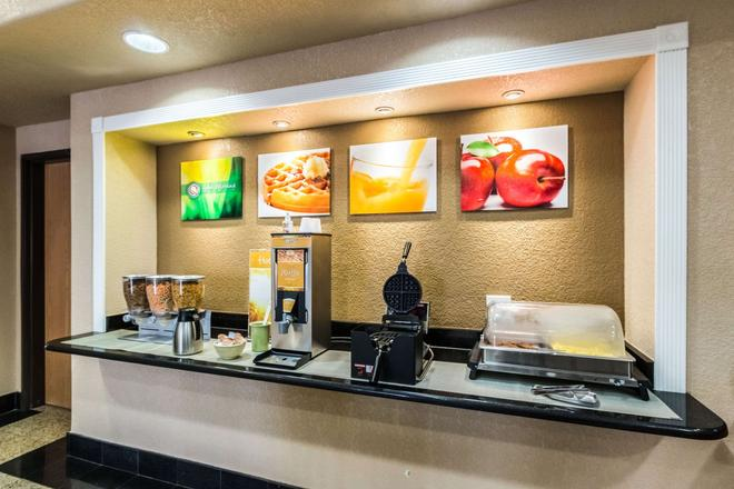 品質旅館 - 基林 - 基林 - 自助餐