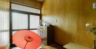 Festina Lente - Osaka - Bedroom
