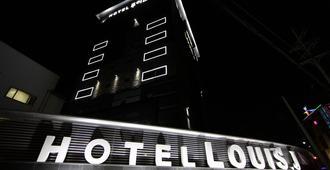 Louis J Hotel - Busán