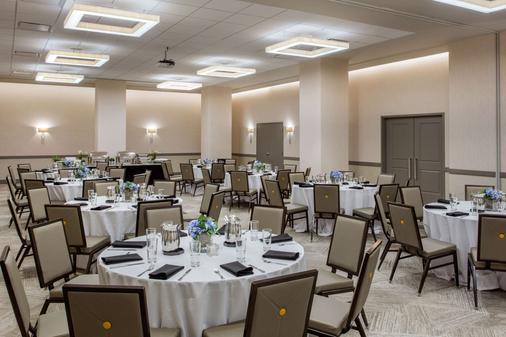 Cambria Hotel Philadelphia Downtown - Center City - Philadelphia - Banquet hall