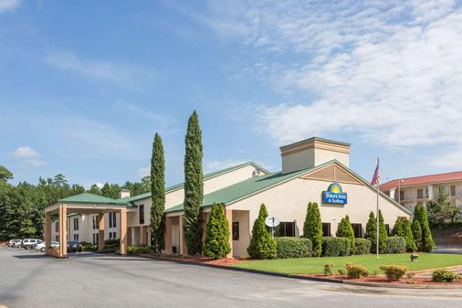 Days Inn & Suites by Wyndham Norcross - Norcross - Building