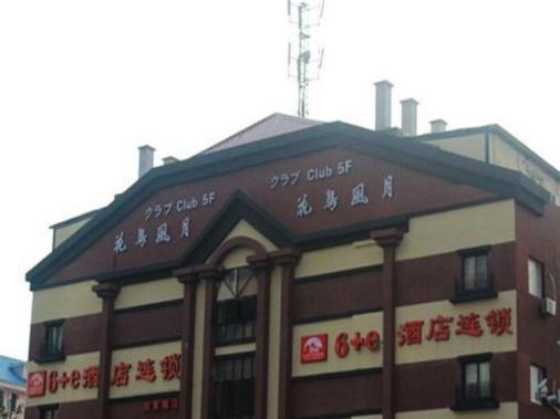 Yiting 6e Hotel Lujiazui branch - Thượng Hải - Toà nhà
