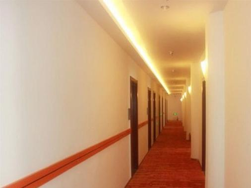 Yiting 6e Hotel Lujiazui branch - Thượng Hải - Tiền sảnh