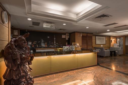 Shanghai Hotel - Taoyuan - Buffet