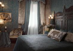 Hotel Metropole - Venice - Bedroom