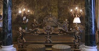 Hotel Metropole - Βενετία - Κτίριο