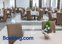 Borowy Dwór- Biznes, Spa & Fun - Szaflary - Restaurant