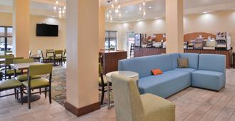 Holiday Inn Express & Suites Dearborn Sw - Detroit Area, An Ihg Hotel - Dearborn - Restaurante
