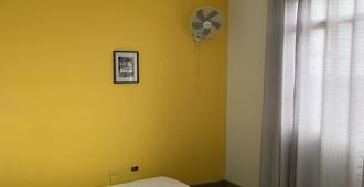 La Clave Hostel - קאלי - חדר שינה