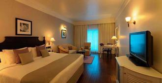 Hotel Royal Orchid - Bangalore - Habitación