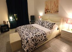 B&B Brothers Suite Vomero - Неаполь - Спальня