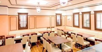 Hotel Wbf Yodoyabashi Minami - Osaka - Restaurant