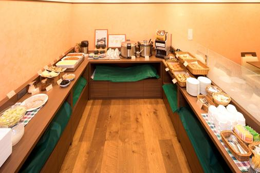 Hotel Wbf Yodoyabashi Minami - Οσάκα - Μπουφές