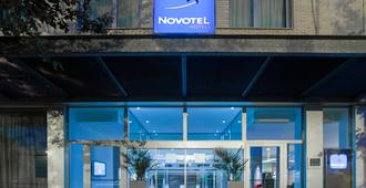 Novotel Leuven Centrum - Lovaina - Edificio