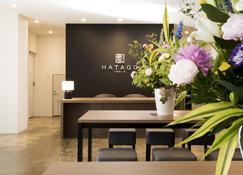 Hatago Tenjin Private - Fukuoka - Servicio de la propiedad