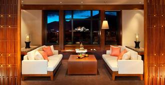 The St. Regis Lhasa Resort - Lhasa - Habitación