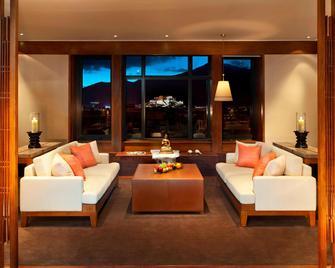 The St. Regis Lhasa Resort - Лхаса - Спальня