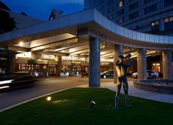 Intercontinental Seoul Coex - Seoul - Building