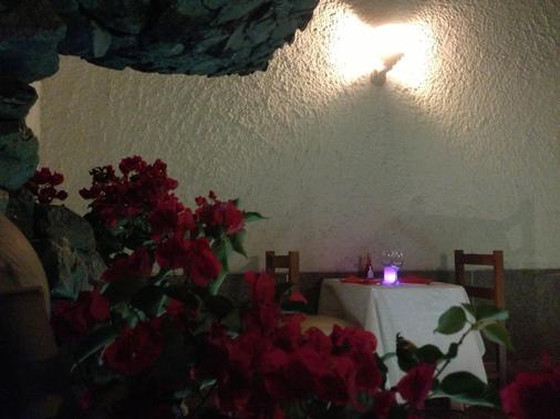 Molicie Hotel - Medellín - Nhà hàng