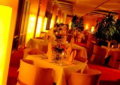 HP Park Plaza - Βρότσλαβ - Εστιατόριο
