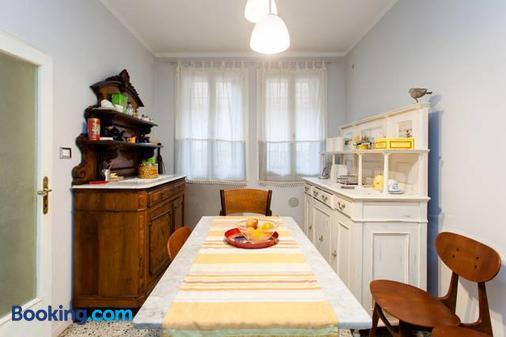 Dorsoduro House - Venice - Dining room