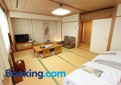 Hotel Mielparque Kumamoto - Kumamoto - Bedroom