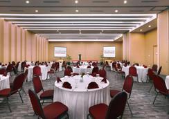 Favehotel Palembang - Palembang - Bankettsaal