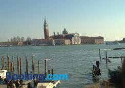 B&B The Caponi Bros - Venice - Outdoors view
