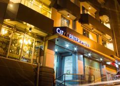 Baguio City Center Hotel - Baguio - Gebäude