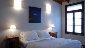 Posada Gotan Bed & Breakfast - Buenos Aires - Habitación