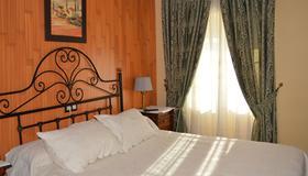 Plaza de Toros - Ronda - Schlafzimmer