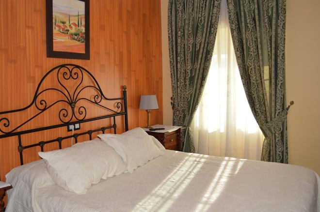 Hotel Plaza De Toros - Ronda - Phòng ngủ