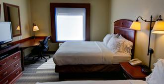 Holiday Inn Express & Suites Sioux City - Southern Hills - Sioux City